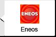 масло eneos